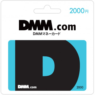 DMM Prepaid Card 2000 JPY for DMM.com
