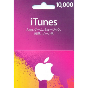 Itunes Japan Gift Card 10000 Jpy Japanese Itunes Card