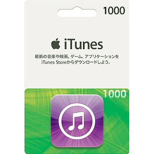 Itunes Japan Gift Card 1000 Jpy Buy Jp Itunes Gift Card