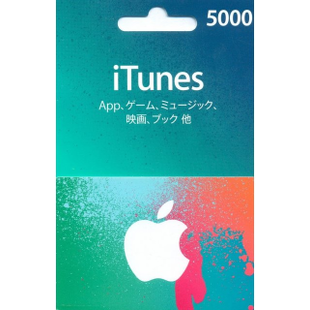 iTunes Japan gift card 5000JPY