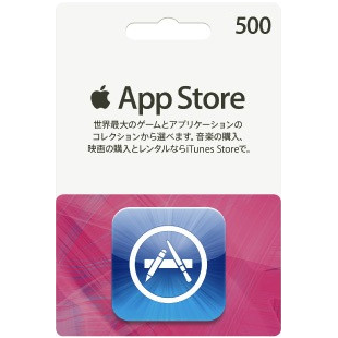 iTunes Japan gift card 500JPY