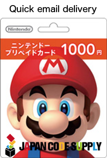 Japan Code Supply - Nintendo Japan 1000 JPY card
