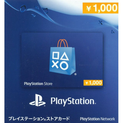 Japanese PlayStation Network Card 1000JPY