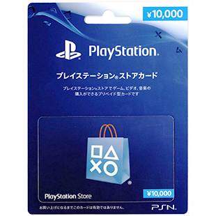 PlayStation Network Card 10000 JPY for Japanese store