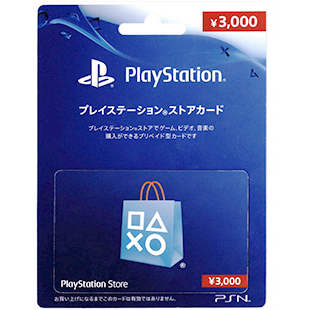 Japanese PlayStation Network Card 3000JPY