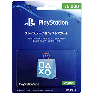 PlayStation Network Card 5000 JPY for Japanese store
