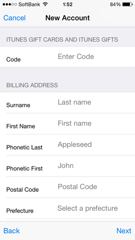 itunes store account billing