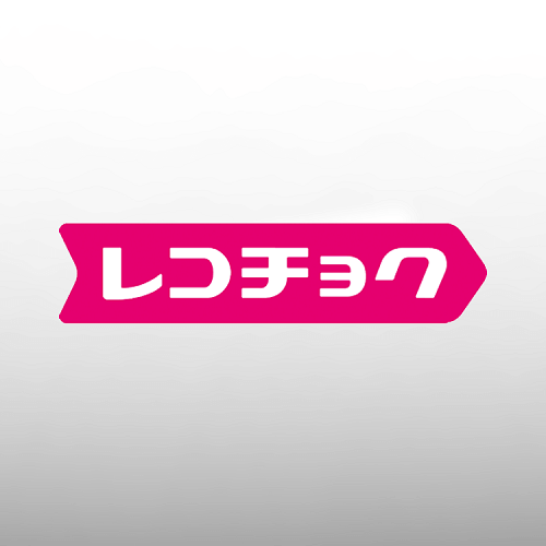 iTunes Japan Gift Card / iTunes Japan Code – JapanCodeSupply