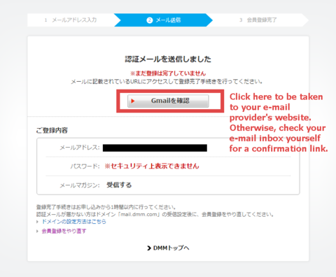 How to Create a Japanese DMM com Account – JapanCodeSupply - Cheap