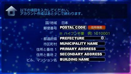 How To Create A Japanese Psn Account Japancodesupply Cheap