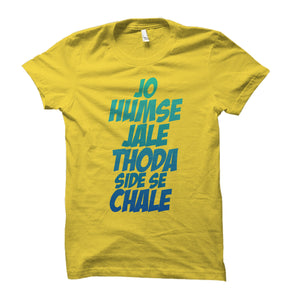 Jo Humse Jale Thoda Side Se Chale Half-sleeve t-shirt (Yellow)