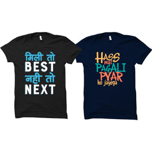 Mili Toh Best-Hass Mat Pagali Printed T-shirt Combo (Pack of 2)