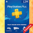 PLAYSTATION PLUS 12 MONTHS MEMBERSHIP (FR)