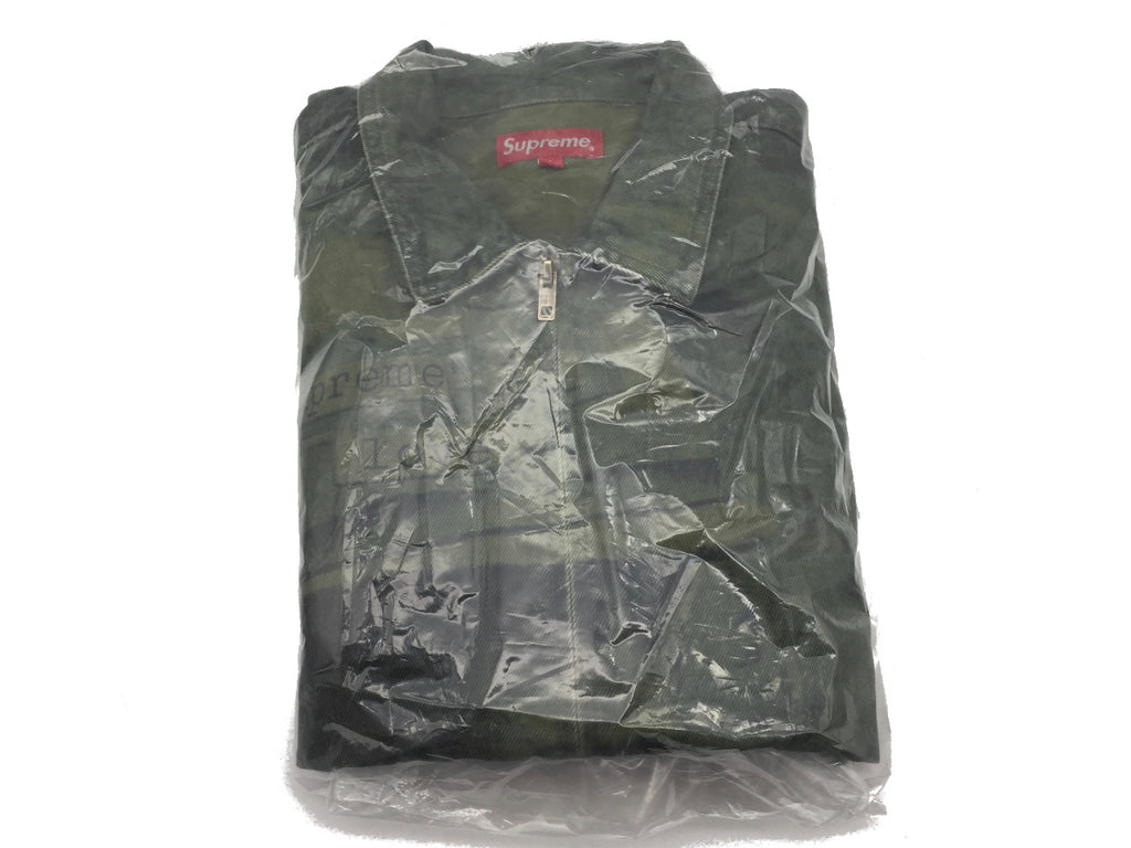"Supreme Is Love Denim Work Jacket ""Olive"""