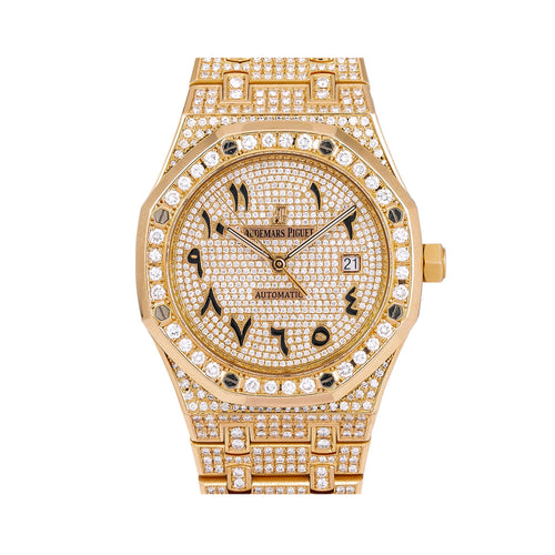 Audemars Piguet Royal Oak Selfwinding 15400OR 41MM Rose Gold Diamond Dial With 19.75 CT Diamonds