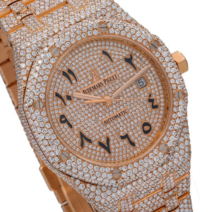 Audemars Piguet Royal Oak Self Winding 15400OR 41MM Champagne Diamond Dial With 27.95 CT Diamonds