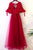 A-Line V-Neck Half Bell Sleeves Dark Red Tulle Open Back Tulle Prom Dress with Lace Q84