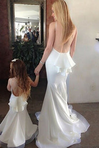 Mermaid Jewel Backless Sweep Train White Prom Dress with Watteau OHC084 | Cathyprom