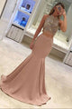 Two Piece Mermaid Jewel Sweep Train Blush Prom Dress with Beading P99 | Cathyprom