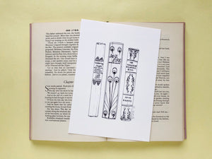 Bronte sisters Novels Book Spine Ink Drawing Art print in Monochrome