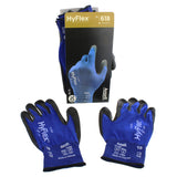 Multi-Purpose Gloves, Size 10, 12 Pairs