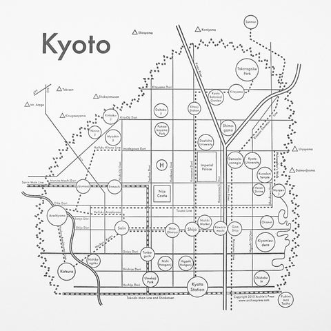 Kyoto Small Map Print