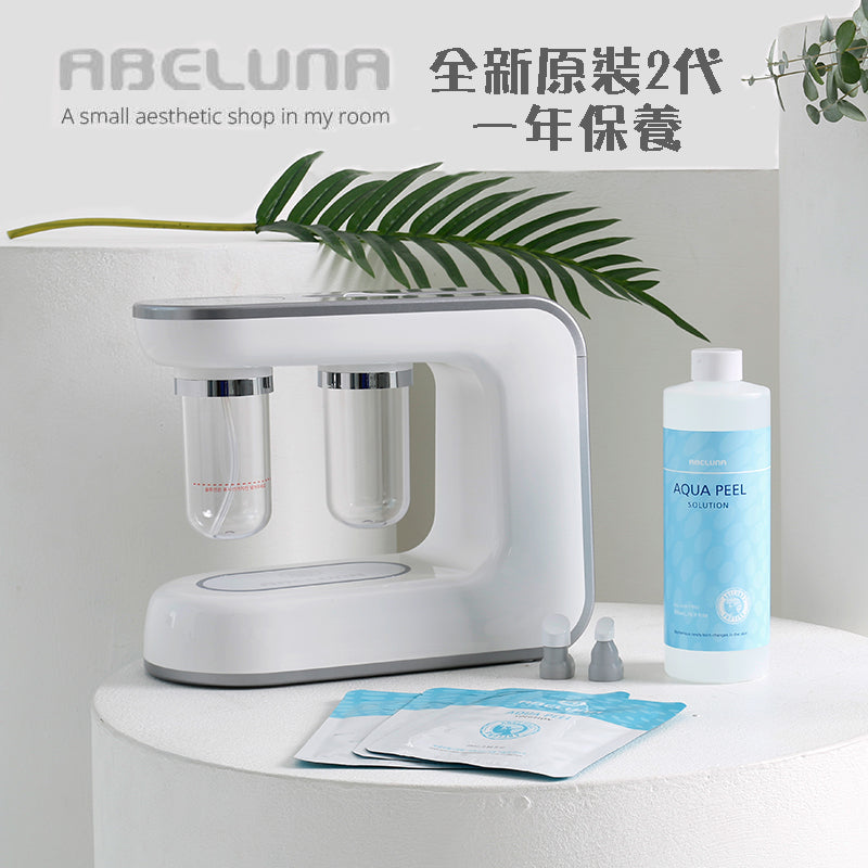 M-200 Aqua Peel Facial Cleaning Device Beauty Device with 500ml essence water