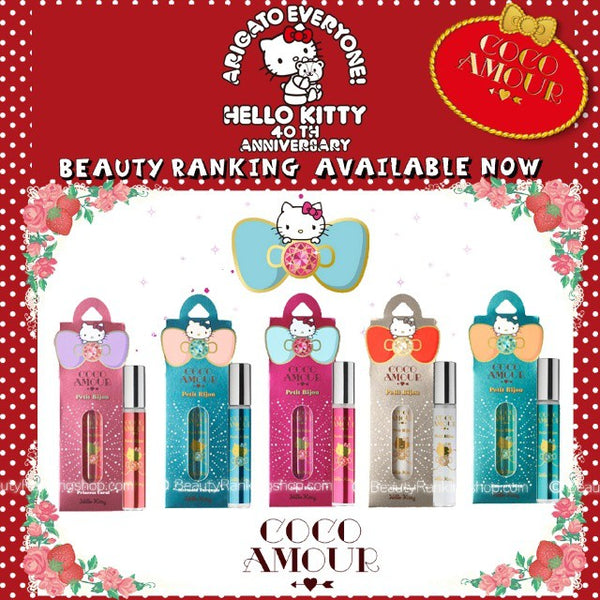 Hello Kitty Coco Amour Petit Bijou Spray Perfume