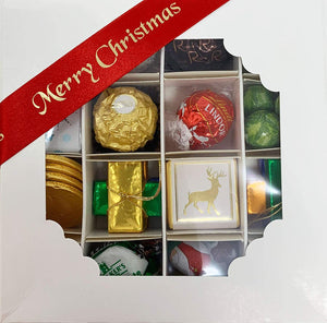 Adult's Sweet Christmas Gift Box