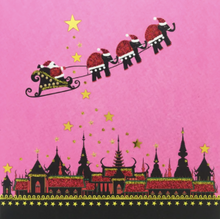 Load image into Gallery viewer, Colorful Christmas Card Pack CC04