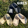 CHILL GIRLS Beige - ShoeNami