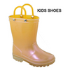 KAVA-4K KIDS Yellow - ShoeNami