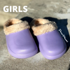 TEDDY BEAR GIRLS Purple - ShoeNami