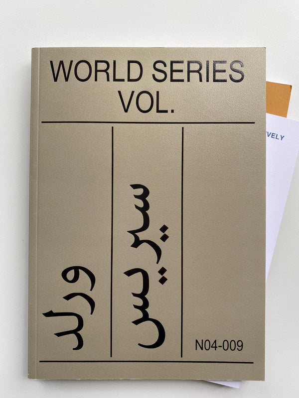 World Series Vol. II