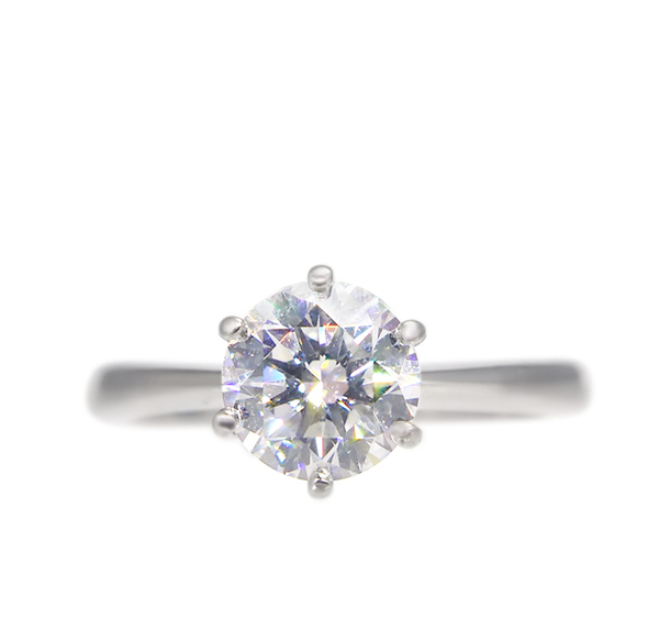 Solitaire Diamond Ring
