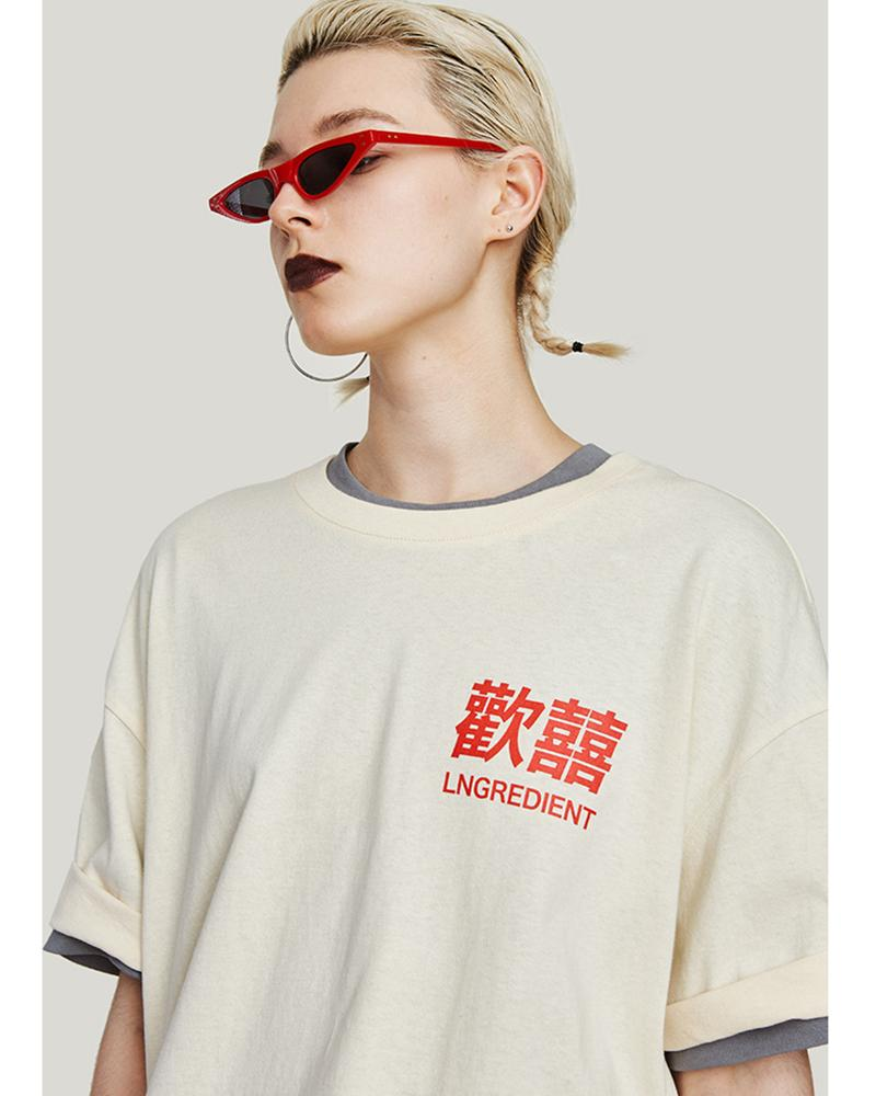 Chinese Characters Happy Print Oversize T-shirts