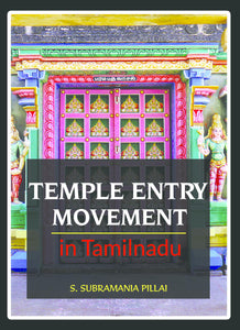 TEMPLE ENTRY MOVEMENT IN TAMIL NADU