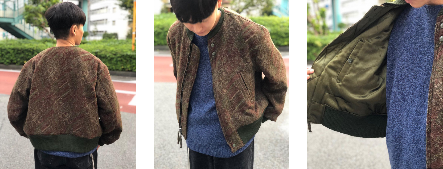 ENGINEERED GARMENTS SVR Jacket - Chenille