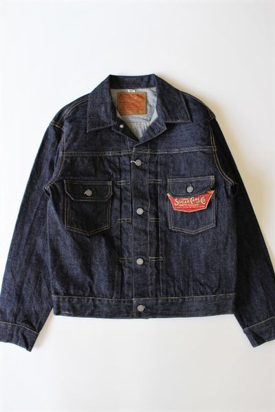 SUGAR CANE 14.25oz. DENIM JACKET 1953 MODEL