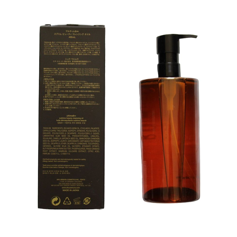 Shu Uemura Ultime8 Sublime Beauty Cleansing Oil 450ml - BOROPBY