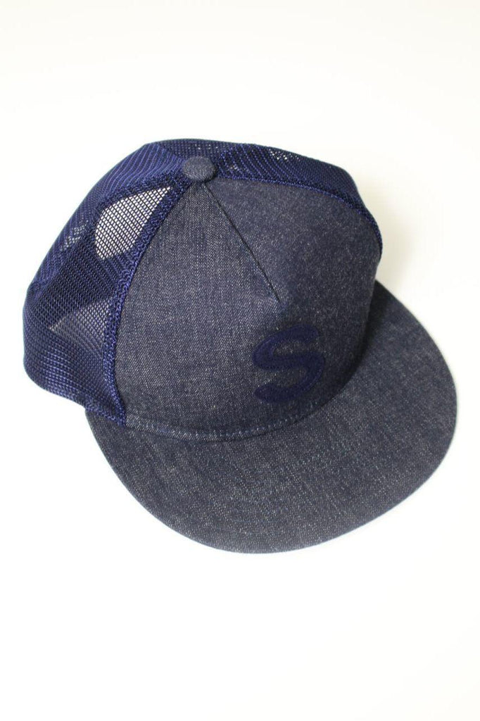 SUGAR CANE LIGHT Work Fabric Mesh Cap - BOROPBY