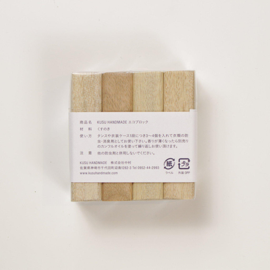 KUSU HANDMADE Eco Block 4 Packs - BOROPBY