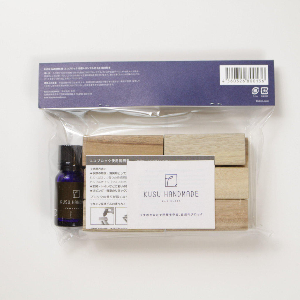 KUSU HANDMADE Eco Block 12 Pieces, Oil 10ml Set - BOROPBY