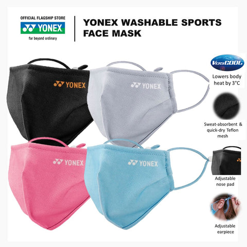 Yonex VERYCOOL Face Mask-Apparel - Accessories-Le Coin Badminton | Pickleball | Tennis
