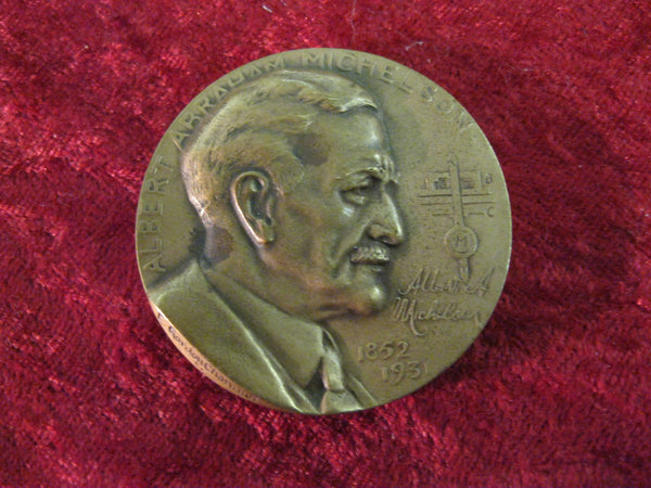 Hall Of Fame Michelson Medallion