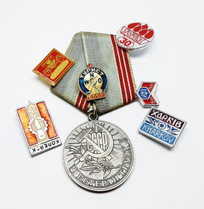 Set of Soviet Vintage Enamel Pins and Vintage Medal | Set 3 - Vintage Radar