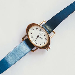 PORTA 17 Jewels Mechanical Ladies Watch | Gold-tone Vintage Watch
