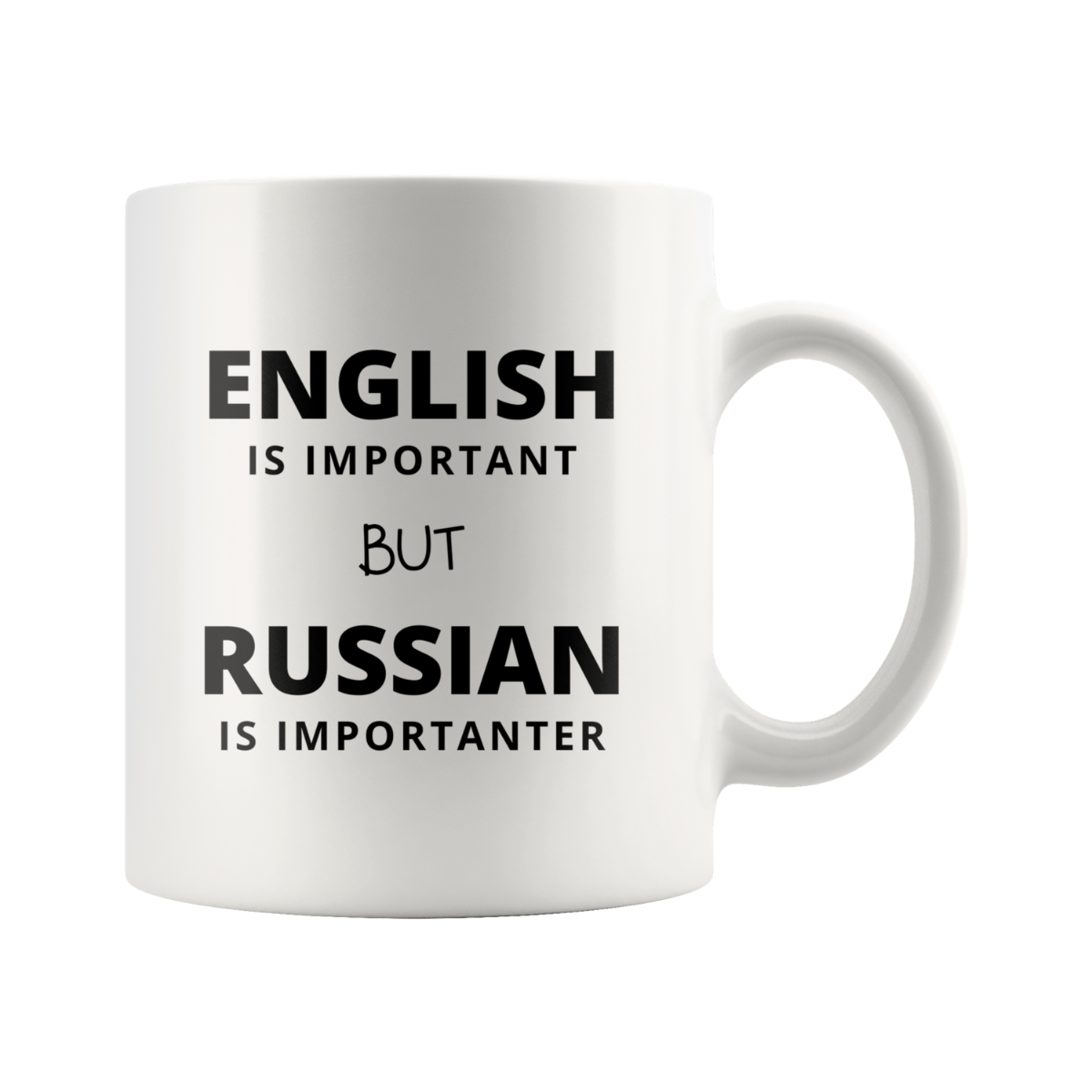 English Is Important but Russian Is Importanter