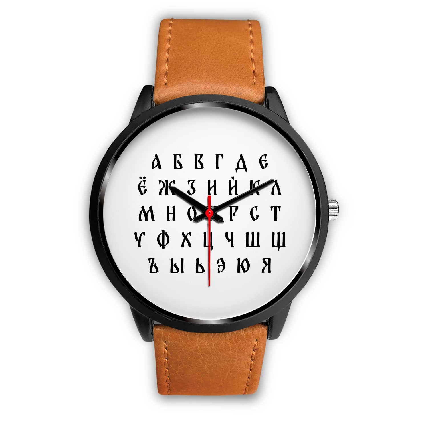 Russian Alphabet Watch