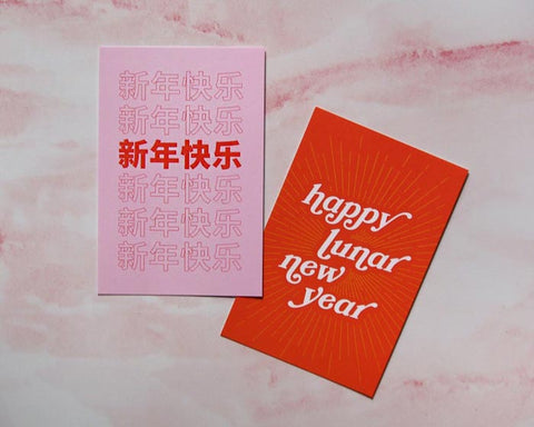 The 5 Best Modern Minimal Chinese new year greeting cards_lunar year
